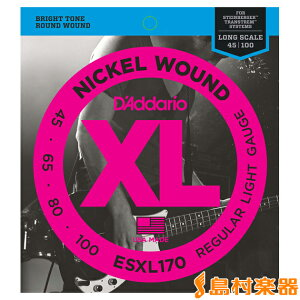 D'Addario ESXL170 ベース弦 XL Nickel Round Wound Long Scale ライトゲージ/Double Ball 045-100 【ダダリオ】
