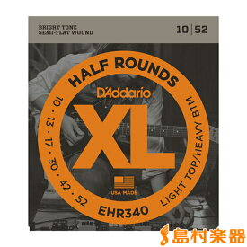 D'Addario EHR340 エレキギター弦 XL Half Rounds ライトトップ/ヘビーボトムゲージ 010-052 【ダダリオ】