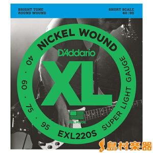 D'Addario EXL220S ベース弦 XL Nickel Round Wound Short Scale スーパーライトゲージ 040-095 Short Scale 【ダダリオ】