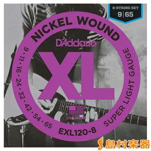 D'Addario EXL120/8 エレキギター弦 XL Nickel Round Wound スーパーライトゲージ 009-065 【8弦用】 【ダダリオ】