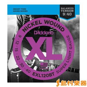 D'Addario EXL120BT エレキギター弦 XL Nickel Round Wound バランスドテンション スーパーライト 009-040 【ダダリオ】