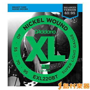 D'Addario EXL220BT ベース弦 XL Nickel Round Wound バランスドテンション スーパーライトゲージ 040-095 【ダダリオ】