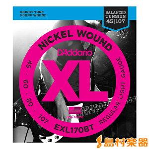 D'Addario EXL170BT ベース弦 XL Nickel Round Wound バランスドテンション レギュラーライトゲージ 045-107 【ダダリオ】
