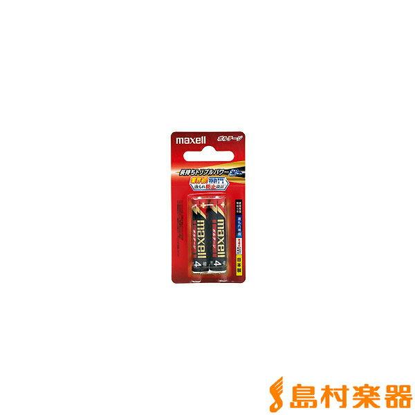 maxell LR03(T) 2B D 電池 単4アルカリ2本 【マクセル LR03T2BD】