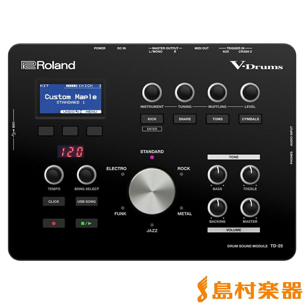 Roland TD-25 音源モジュール Vドラム V-Drums 【ローランド TD25】
