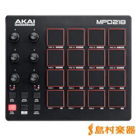 AKAI MPD218 MIDI コントローラー 【アカイ】