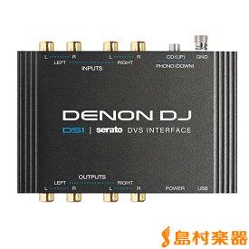 DENON DJ DS1 Serato用 DVS対応 インターフェイス 【デノン】【国内正規品】