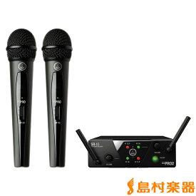 AKG WMS40 PRO MINI2 VOCAL SET DUAL 2チャンネルB帯ワイヤレスシステム 【アーカーゲー】