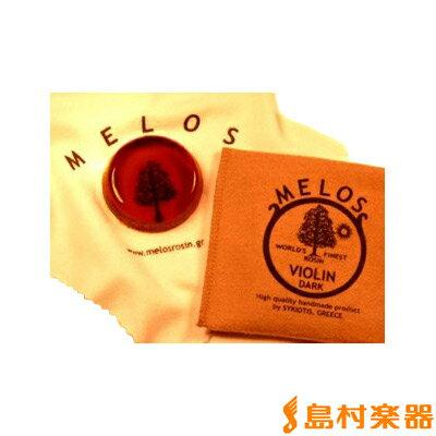 【エントリーでポイント5倍!! 11/22(水)9:59まで】 MELOS ダーク 松脂 (ロジン) 【バイオリン用】 【メロス】