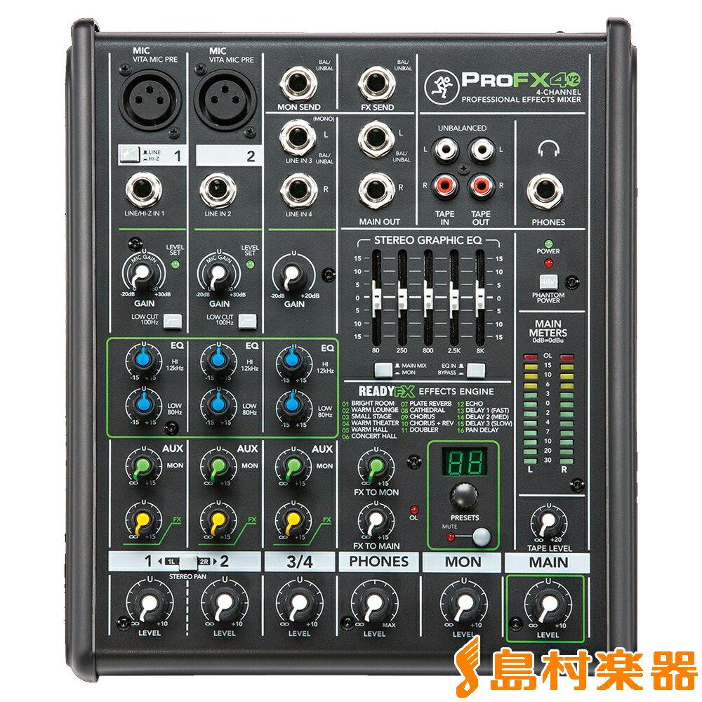 MACKIE ProFX4v2 4chプロフェッショナルエフェクトミキサー 【マッキー】