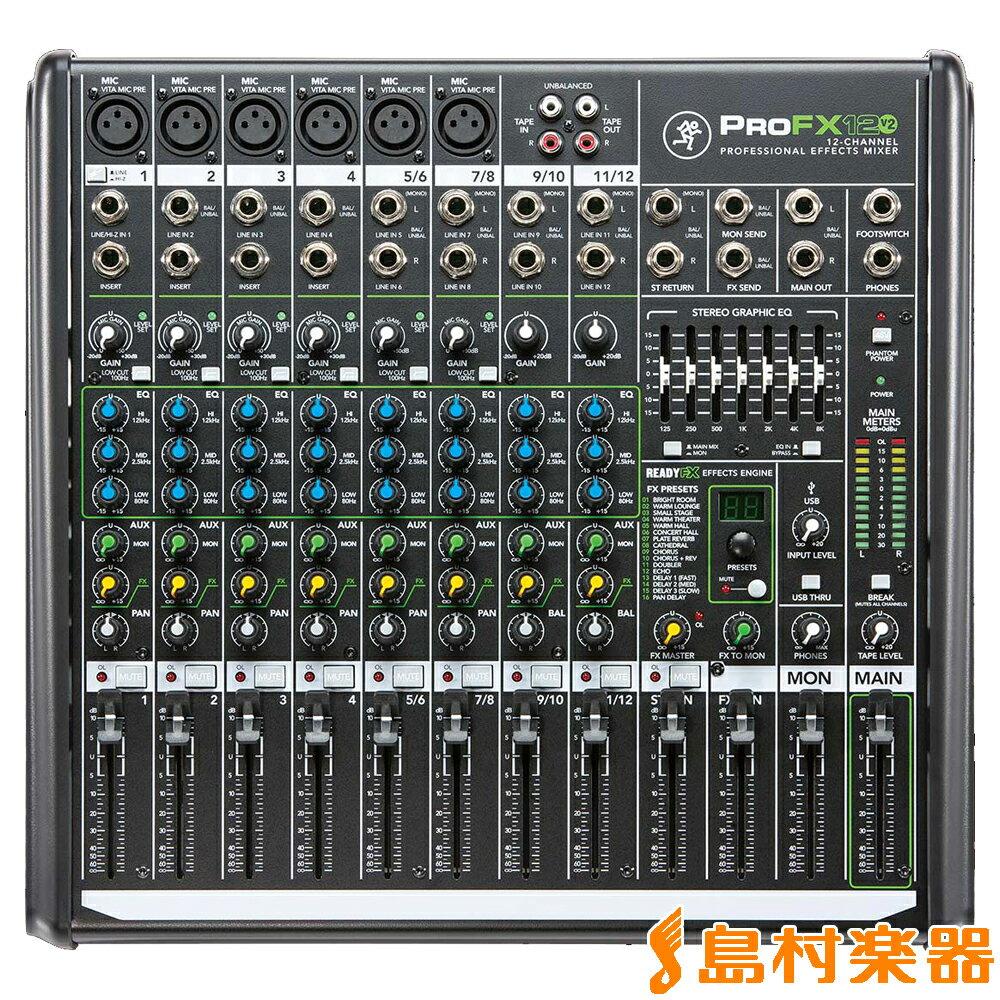 MACKIE ProFX12v2 12チャンネルプロフェッショナルエフェクターUSB I/O内蔵ミキサー 【マッキー】