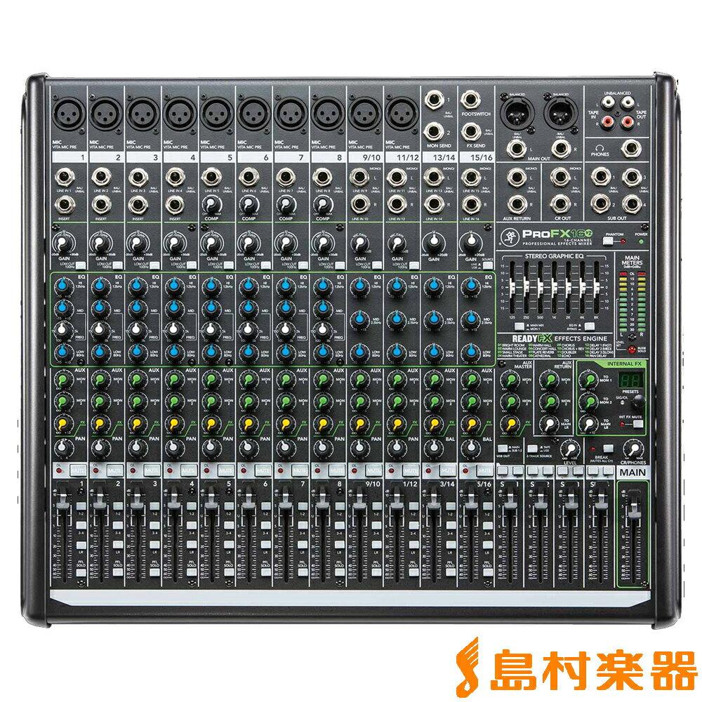 MACKIE ProFX16v2 16チャンネルプロフェッショナルエフェクターUSB I/O内蔵ミキサー 【マッキー】