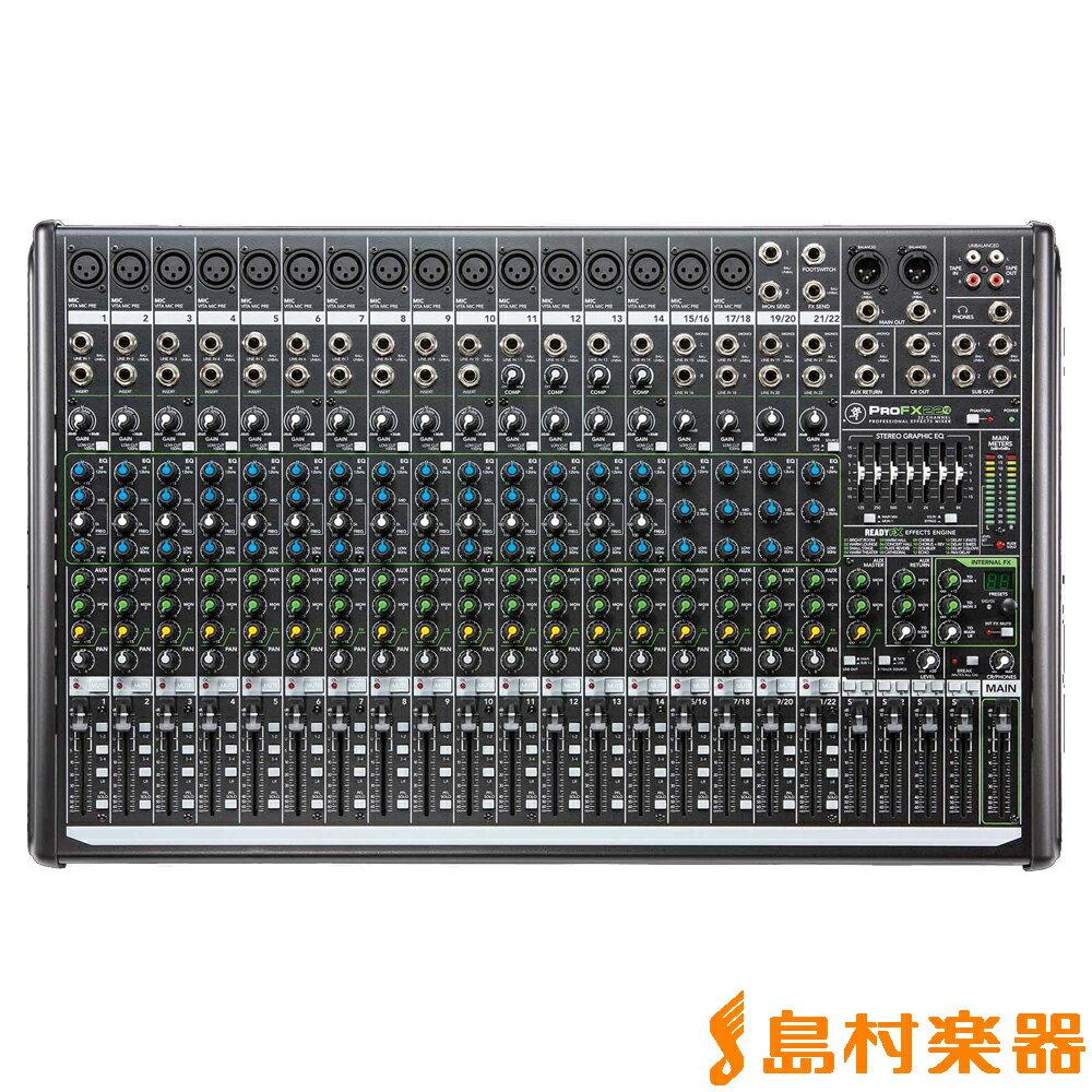 MACKIE ProFX22v2 22チャンネルプロフェッショナルエフェクターUSB I/O内蔵ミキサー 【マッキー】