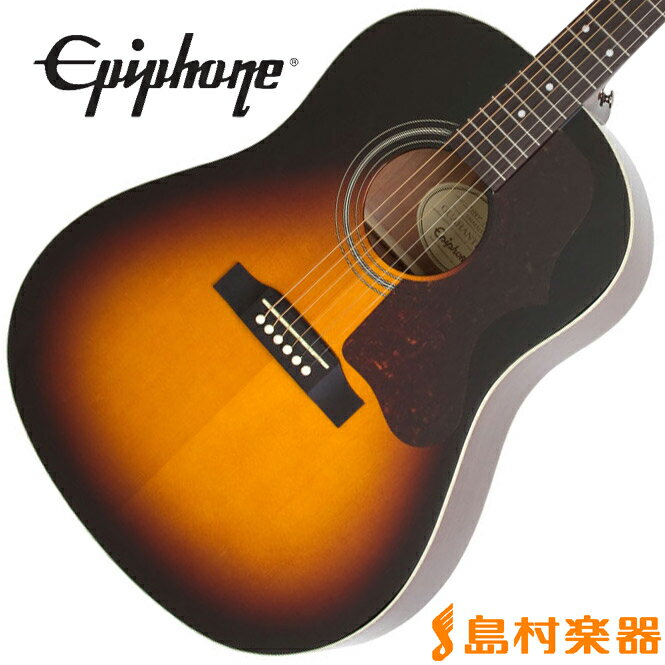 Epiphone Ltd 1963 EJ-45 Acoustic VS(ビンテージサンバースト) アコースティックギター 【エピフォン】【数量限定品 在庫限り】