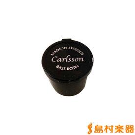 Carlsson 【コントラバス用】 松脂 (ロジン) 【カールソン】