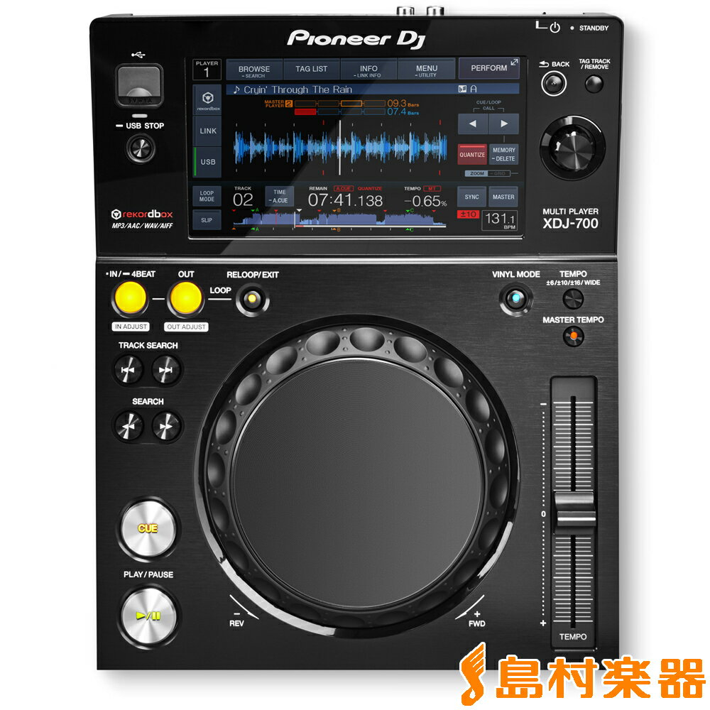 【数量限定 ポーチプレゼント】Pioneer DJ XDJ-700 パフォーマンスマルチプレーヤー 【パイオニア XDJ700】