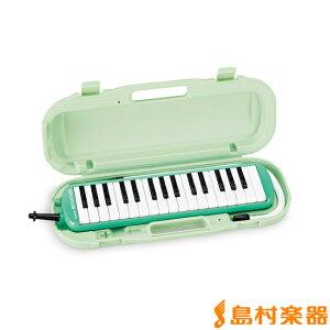 SUZUKI MXA-32G (グリーン) 【小学校推奨アルト32鍵盤】 【唄口・ホース付】 【ハードケース付】 メロディオン 鍵盤ハーモニカ 【スズキ MXA32G】