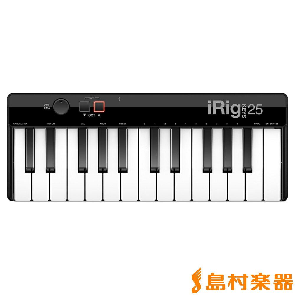 IK Multimedia iRig KEYS 25 MIDIキーボード 25鍵盤 【IKマルチメディア】【国内正規品】