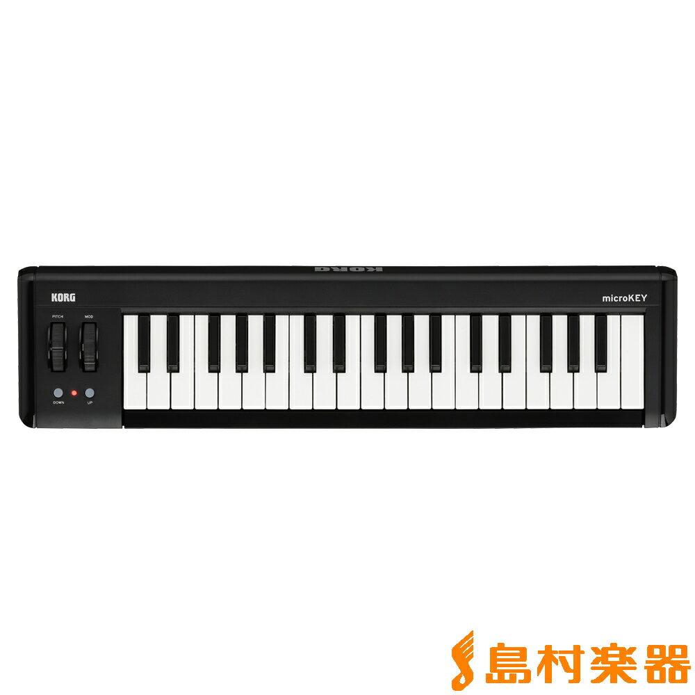 KORG microKEY2-37 USB MIDIキーボード 37鍵盤 【コルグ】