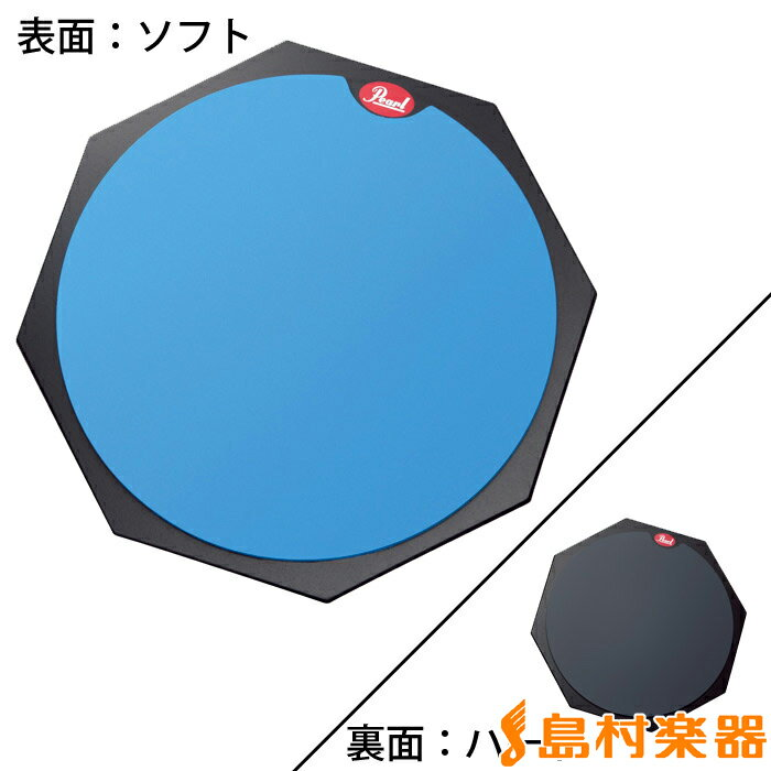 Pearl TP-12D 12インチ ドラム練習パッド 【パール TP12D】