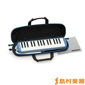 SUZUKI FA-32B ブルー メロディオン 鍵盤ハーモニカ 【セミハードケース付き】 【唄口・ホース付】 【スズキ FA32B】