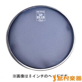 Pearl MFH-10 マッフルヘッド 【メッシュ】 【10インチ】 【消音ヘッド】 【パール】
