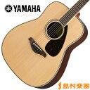 YAMAHA FG830 NT(ナチュラル) アコースティックギター 【ヤマハ】