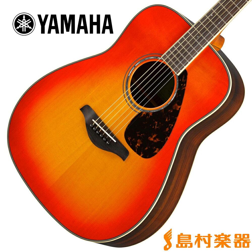 YAMAHA FG830 AB(オータムバースト) アコースティックギター 【ヤマハ】