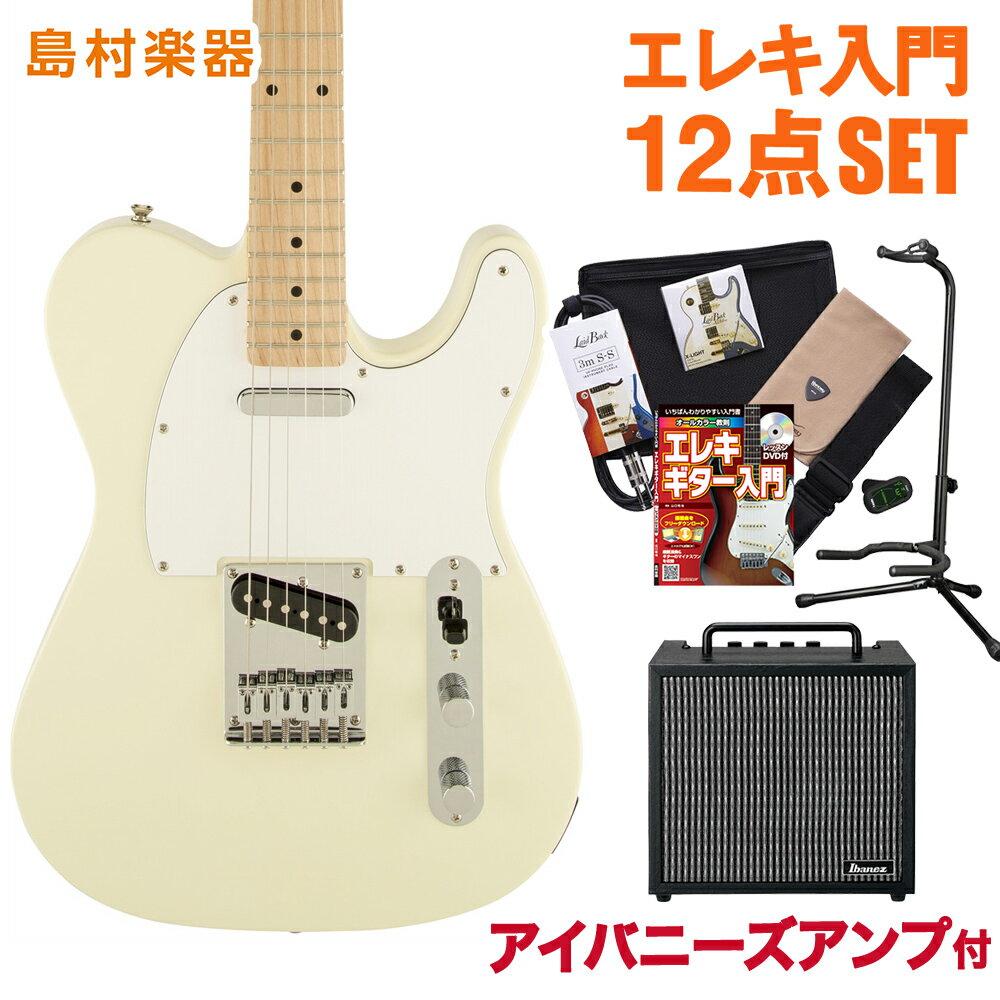 Squier by Fender Affinity Telecaster AWT エレキギター 初心者 セット アイバニーズアンプ テレキャスター 【スクワイヤー / スクワイア】