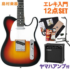CoolZ ZTL-V/R 3TS(3トーンサンバースト) ヤマハアンプセット エレキギター 初心者 セット 【クールZ】【Vシリーズ】