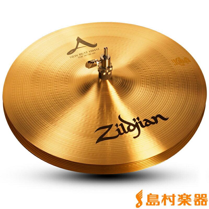 "Zildjian 14"" A Zildjian NEW BEAT HIHAT - TOP ハイハット シンバル トップ 【ジルジャン】"