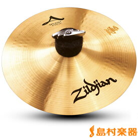 Zildjian 8' A Zildjian SPLASH スプラッシュシンバル 【ジルジャン】