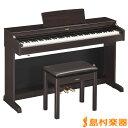 【純正ヘッドホンプレゼント中!12/25まで】YAMAHA ARIUS YDP-163R (ニューダークローズウッド調仕上げ) 電子ピアノ …