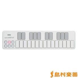 KORG nanoKEY2 WH (ホワイト) MIDIキーボード スリムライン USB 25鍵盤 【コルグ】