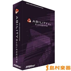 INTERNET ABILITY 2.0 Elements 通常版 DTMソフト 【インターネット】【国内正規品】