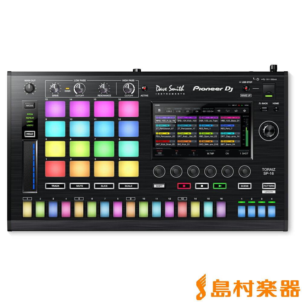 Pioneer DJ TORAIZ SP-16 サンプラー 【パイオニア】
