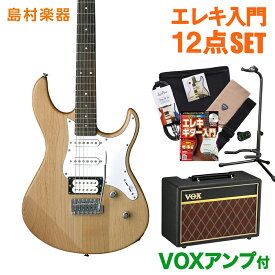 YAMAHA PACIFICA112V YNS(イエローナチュラルサテン) VOXアンプセット エレキギター 初心者 セット エレキギター 【ヤマハ】