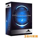 【在庫あり】 Spectrasonics Omnisphere2 USB版 シンセサイザー音源 【スペクトラソニックス】【本数限定特価】【国内正規品】