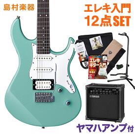 YAMAHA PACIFICA112V SOB(ソニックブルー) ヤマハアンプセット エレキギター 初心者セット 【ヤマハ】