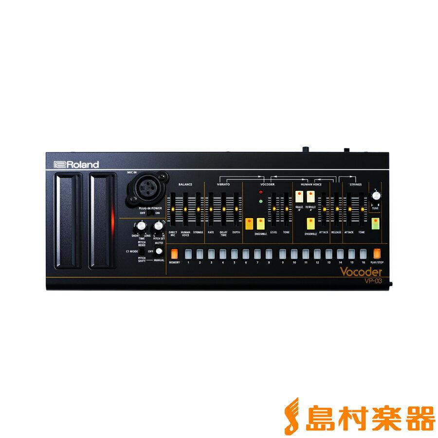 Roland Boutique VP-03 Vocoder ボコーダー 【ローランド VP03】