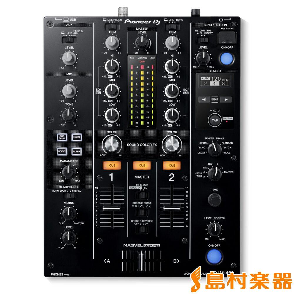 Pioneer DJ DJM-450 DJミキサー 【パイオニア】