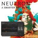 【限定特価】 iZotope Neutron std ミキシングプラグイン 【アイゾトープ】【国内正規品】