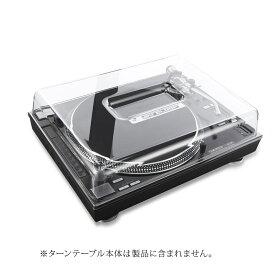 DECKSAVER DS-PC-RPTURNTABLE 【 Reloop RP7000/8000】 ダストカバー dust cover 【デッキセーバー DSPCRPTURNTABLE】