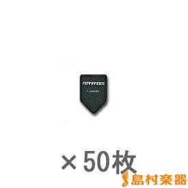 FERNANDES P-100SPH1.5mm ブラック ピック50枚セット 【フェルナンデス P100SPH1.5mm】