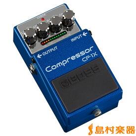【2/29迄 アダプタープレゼント!】 BOSS CP-1X Compressor コンプレッサー エフェクター 【ボス CP1X】