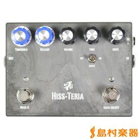 Strictly 7 Guitars HISS-TERIA ブースター/ノイズリダクション エフェクター ヒステリア 【ストリクトリー7ギターズ HISSTERIA】