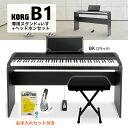 【次回8月下旬頃入荷予定】KORG B1 BK 専用スタンド・イス・ヘッドホンセット(お手入れセット付き) 電子ピアノ 88鍵盤 【コルグ】 【オンラインストア... ランキングお取り寄せ