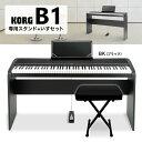 【次回8月下旬頃入荷予定】KORG B1 BK 専用スタンド・イスセット 電子ピアノ 88鍵盤 【コルグ】 【オンラインストア限定】