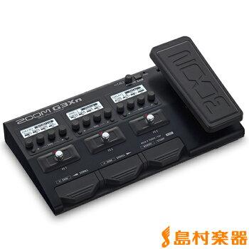 https://image.rakuten.co.jp/shimamuragakki/cabinet/161130/yh0000304.jpg