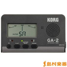 KORG GA-2 ギター/ベースチューナー 【コルグ】